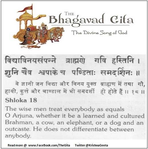 Bhagwad-Geeta-5-18-TheGita.net_.jpg